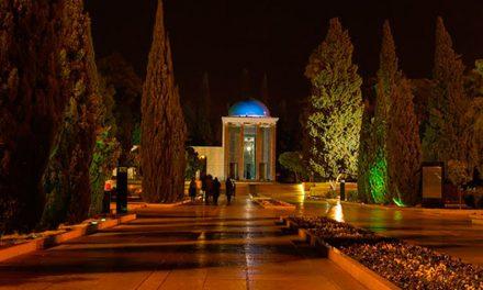شیراز، شهر شعر و شکوفه؛ داستان سفر